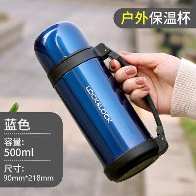 乐扣乐扣保温杯女男大容量不锈钢登山壶便携水杯带提手户外水壶