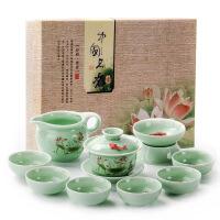 【好店】【好店】创意礼品龙泉青瓷手绘陶瓷功夫茶具套装整套盖碗茶杯