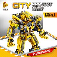 潘洛斯小颗粒多款12合1变形机器人儿童益智拼插拼装组装积木玩具