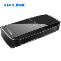 TP-link TL-WN823N 迷你USB无线网卡 300M无线速度快,mini网卡体积小,便携无线网卡