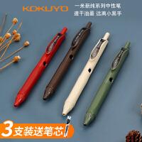 日本uni/三菱UB-106Z中性笔 全液式耐水性走珠笔 0.6mm中性笔签字笔