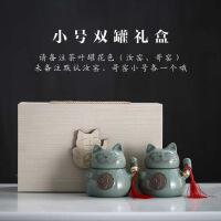招���[件�Y盒招��M��汝�G哥�G�_片吉祥�[件 密封罐�Y盒招��茶�~罐�Y盒�b