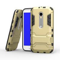 摩托罗拉 G3三防保护套 保护壳 MOTO G 2015 G3 手机壳 保护壳 保护套 手机套 抗震防摔壳 支架保护套