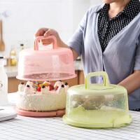 八寸蛋糕盒子包装盒家用生日蛋糕盒烘培透明手提便携塑料盒子8寸
