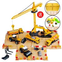 儿童工程车套装组合 仿真防真挖土机塔吊叉车推土机搅拌车男孩玩具车