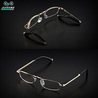 老人折叠便携式男女老花眼镜耐磨防刮光学玻璃镜片老光镜