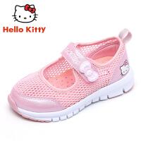 【4折价:95.6元】HelloKitty童鞋女童凉鞋单网运动鞋 K0525917