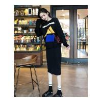 套装女秋冬新款复古长袖针织衫外套高腰显瘦黑色半身裙子 均码