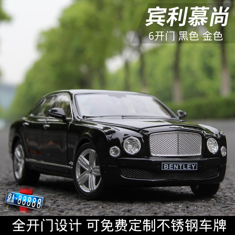 车模1:18星辉 原厂汽车模型 车模型仿真