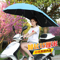 电动车遮阳伞雨蓬电瓶车防晒防雨棚摩托车雨伞挡雨挡风罩透明夏季