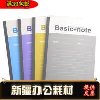 10本装得力B5无线胶装笔记本7970 优质纸料笔记本 软面抄 日记本B580页