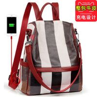 整包头层牛皮防盗女双肩包真皮女包充电设计旅行包休闲大容量背包
