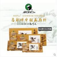 上海马利牌 中国画画笔颜料 24色 18色马利国画套装颜料