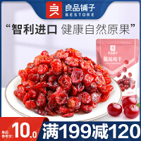 满减【良品铺子蔓越莓干100g】蜜饯水果干果脯休闲零食蔓越梅干曼越梅干