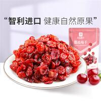 良品铺子蔓越莓干100g蜜饯水果干果脯休闲零食蔓越梅干曼越梅干