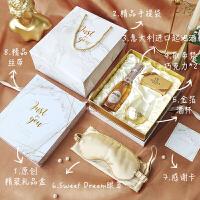 大理石ins风礼物盒子简约伴娘空包装盒小清新生日婚礼品伴手礼盒 24*21*9.3cm