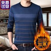 中年男装圆领针织T恤毛衣衣中老年人秋冬装加绒加厚保暖爸爸装
