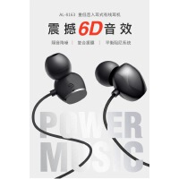 耳机入耳式有线耳机小米苹果6安卓线控3.5mm音乐手机耳机