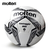 摩腾(Molten)足球PVC足协乙级联赛用球5号足球 F5V-1700 手工缝制 丁基内胆