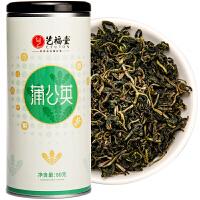 艺福堂 茶叶花茶 蒲公英叶子养生茶80g 婆婆丁泡水喝的 可搭配金银花菊花茶组合
