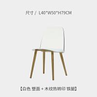 【品牌特惠】北欧透明椅子亚克力家用餐椅现代简约网红化妆凳子靠背创意书桌椅