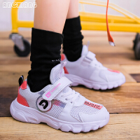 女童�\�有�春秋款�涡�潮鞋中大童�和�鞋子