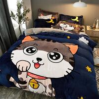 加厚珊瑚绒四件套冬季保暖法莱绒1.8m床上用品双面法兰绒床单被套定制 HELLO 猫小姐
