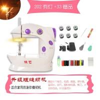 型缝纫机家用电动迷你多功能小型 手动吃厚缝纫机微型脚踏