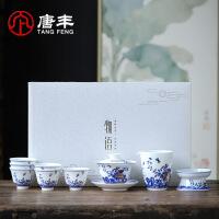 唐丰青花三才盖碗茶具套装家用泡茶碗描金兰花礼品盒重阳送长辈