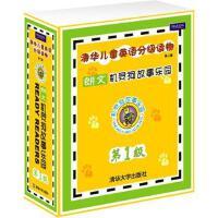 【二手旧书九成新】清华儿童英语分级读物:机灵狗故事乐园级(配光盘)(第
