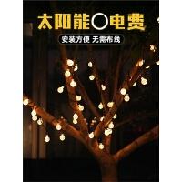 太阳能灯户外庭院灯LED彩灯防水花园别墅装饰星星灯串家用围墙灯