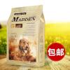 Madden  小型犬成犬专用狗粮 蔓越莓配方宠物天然粮2.5kg