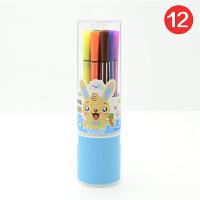 12色水彩笔 水彩笔套装12色18色24色 儿童画笔水洗小学生文具礼品