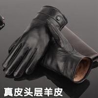 真皮手套男式冬季防寒保暖羊皮手套加绒加厚男士薄骑行皮手套