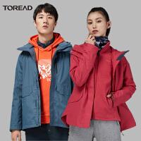 探路者冲锋衣韩潮牌可拆卸两件套新款加绒加厚户外男士登山服外套