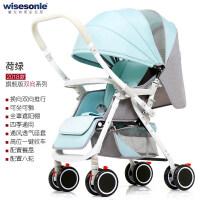 20190702090913930智儿乐婴儿推车可坐可躺轻便折叠四轮避震新生儿婴儿车宝宝手推车
