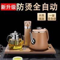 全自�由纤��仉����水�夭枧_一�w抽水式泡茶具保��S锰籽b�磁�t