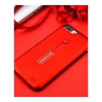 iphone6背夹充电宝电池苹果7plus6s手机壳移动电源8P便携 6/6s/7/8 4.7寸(中国红)