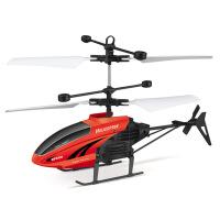 超帅2.5通道儿童遥控飞机玩具飞机模型玩具遥控直升飞机 官方标配