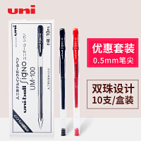 日本三菱uni UM-100 0.5mm 办公学生中性笔 水笔 �ㄠ�笔