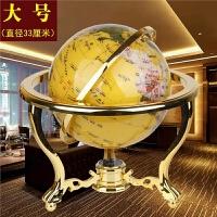 谷风地球仪高清工艺品商务礼品创意办公室摆件实用