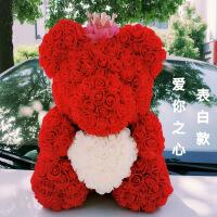 红玫瑰熊公仔 永生花小熊礼盒 七夕情人节送女友生日结婚圣诞礼物