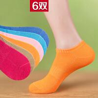 女士棉袜子女装短筒薄袜低帮船袜浅口隐形袜糖果色女袜