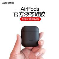 倍思AirPods保护套airpods pro耳机2代苹果无线蓝牙耳机保护壳盒子套二代充电仓防尘硅胶ins配件可爱个性潮