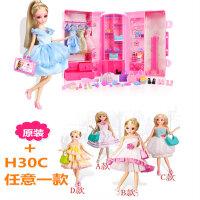 洋娃娃套装大礼盒衣橱过家家仿真洋娃娃公主女孩玩具 26厘米