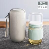 天喜(TIANXI)旅行茶具套装便携装一壶一杯带包随身快客杯耐高温玻璃泡茶杯功夫茶具