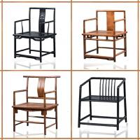 【新品热卖】禅意新中式椅子实木茶室专用客人椅明式仿古榆木圈椅官帽椅太师椅