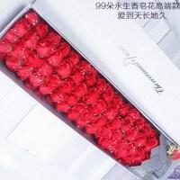 99朵仿真玫瑰花假花肥香皂花礼盒万圣节生日礼物创意永生花束表白