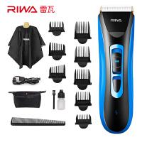 雷瓦(RIWA) 理发器电推剪 全身水洗成人儿童电动理发剪 专业婴儿低噪剃头电推子 RE-750A