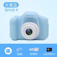 儿童相机相机儿童相机小型单反可拍照相高清全景女学生款玩具六一节日礼物